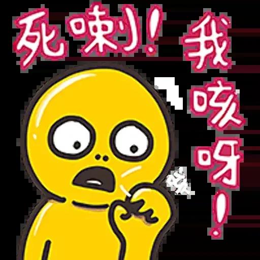 Monster - Sticker 16