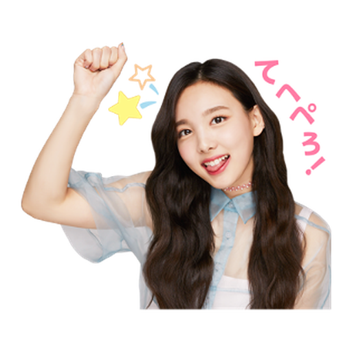 TWICE #1 - Sticker 3