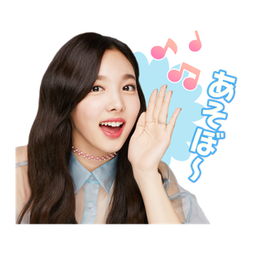 TWICE #1 - Sticker 2