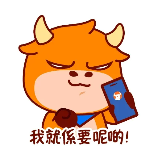 FuPower - Sticker 20