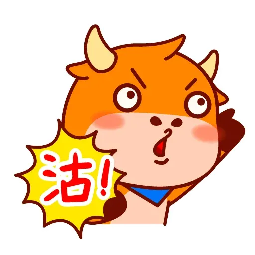 FuPower - Sticker 7