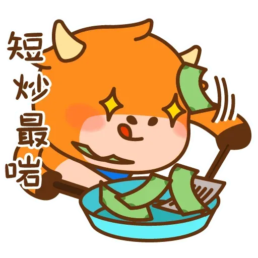 FuPower - Sticker 11