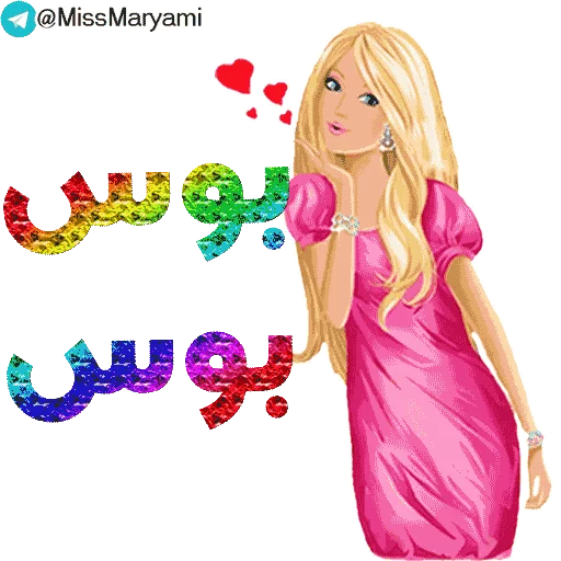 Maryam - Sticker 19