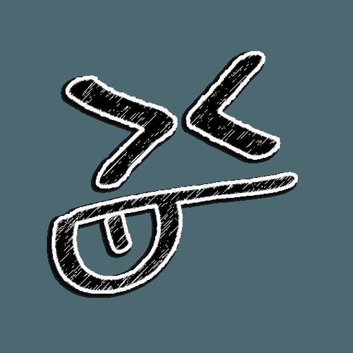 Stick Faces - Sticker 7