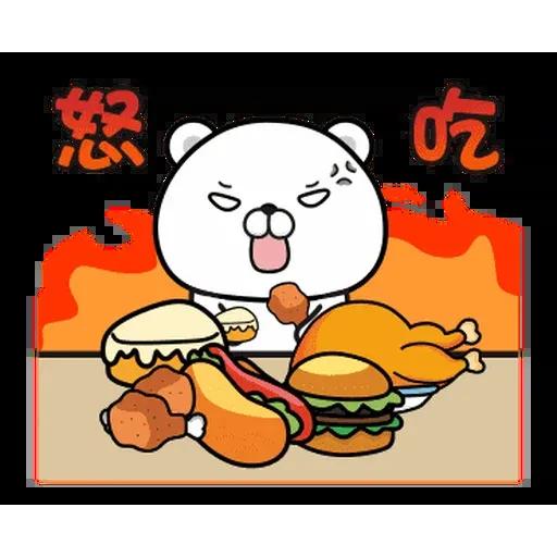 傲嬌熊與白熊 - Sticker 24