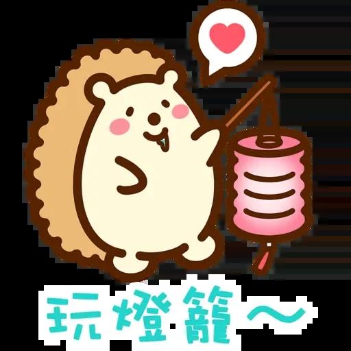 口水仔の中秋人月兩圓圓 (by YoDaRe 口水仔) - Sticker 9