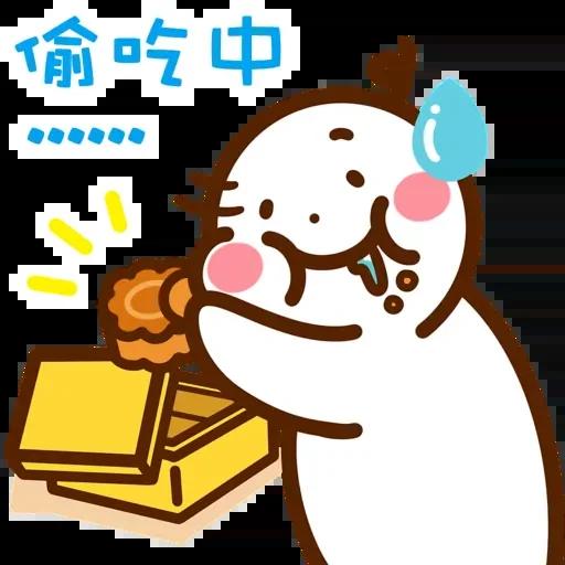 口水仔の中秋人月兩圓圓 (by YoDaRe 口水仔) - Sticker 6