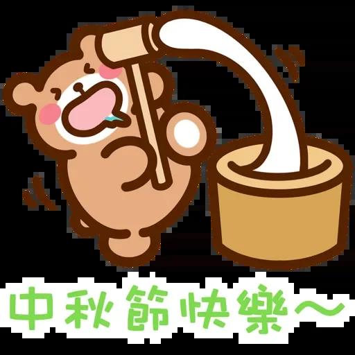 口水仔の中秋人月兩圓圓 (by YoDaRe 口水仔) - Sticker 4