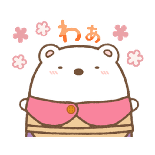 Sumikkogurashi Movie Stickers - Sticker 1
