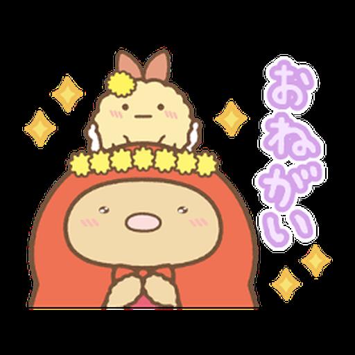 Sumikkogurashi Movie Stickers - Sticker 4