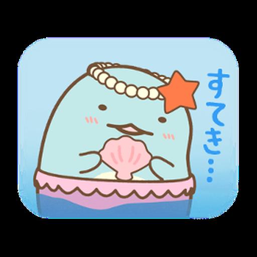 Sumikkogurashi Movie Stickers - Sticker 3