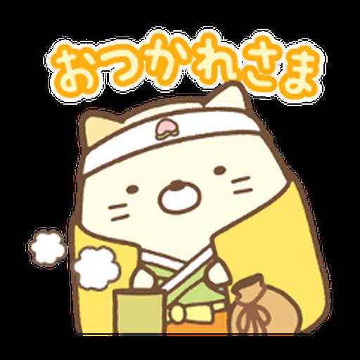 Sumikkogurashi Movie Stickers - Sticker 2