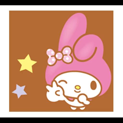 Meloy - Sticker 2