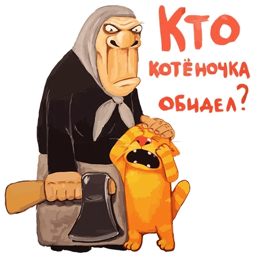 Lozhkin - Sticker 1