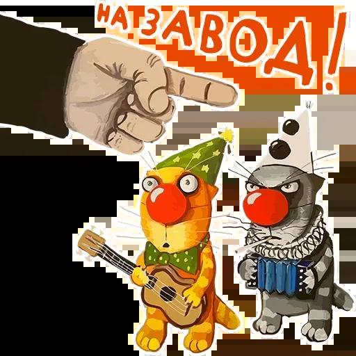 Lozhkin - Sticker 18