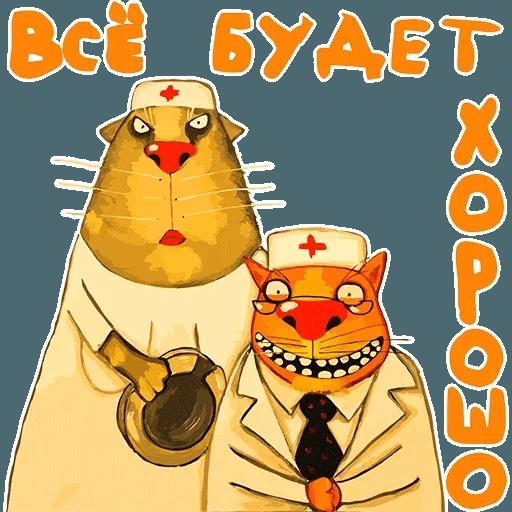 Lozhkin - Sticker 26