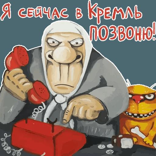 Lozhkin - Sticker 10
