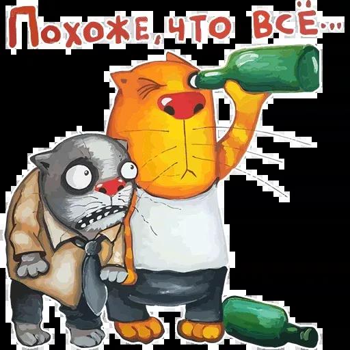 Lozhkin - Sticker 29