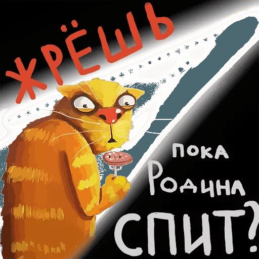 Lozhkin - Sticker 16