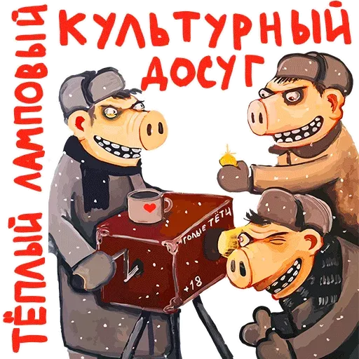 Lozhkin - Sticker 25