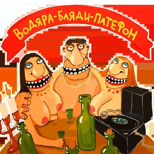 Lozhkin - Sticker 19