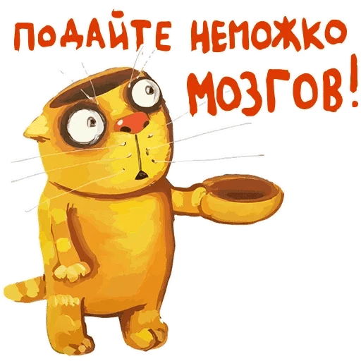 Lozhkin - Sticker 28