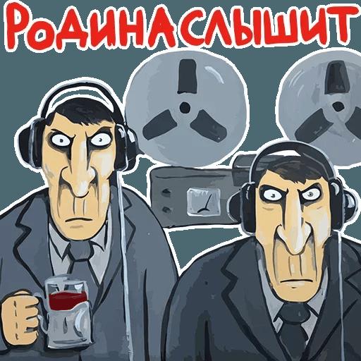 Lozhkin - Sticker 15