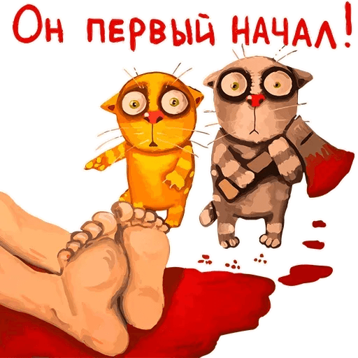 Lozhkin - Sticker 5