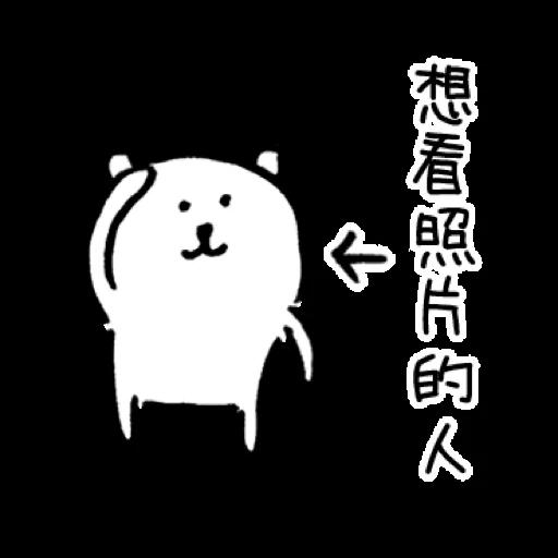 JB with Text - Sticker 2
