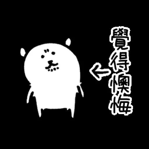 JB with Text - Sticker 16