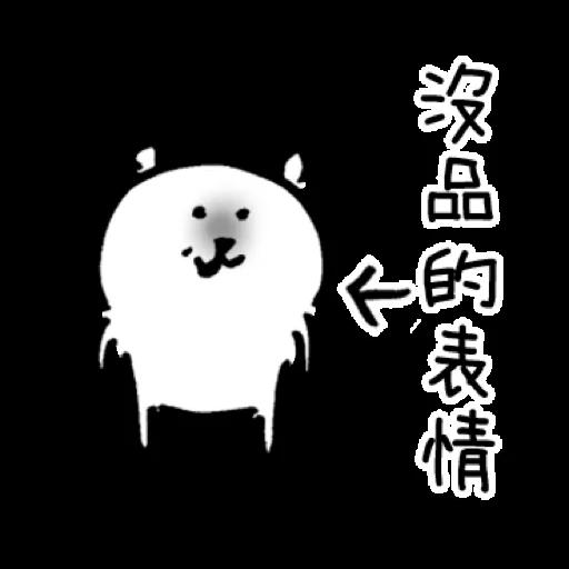 JB with Text - Sticker 6