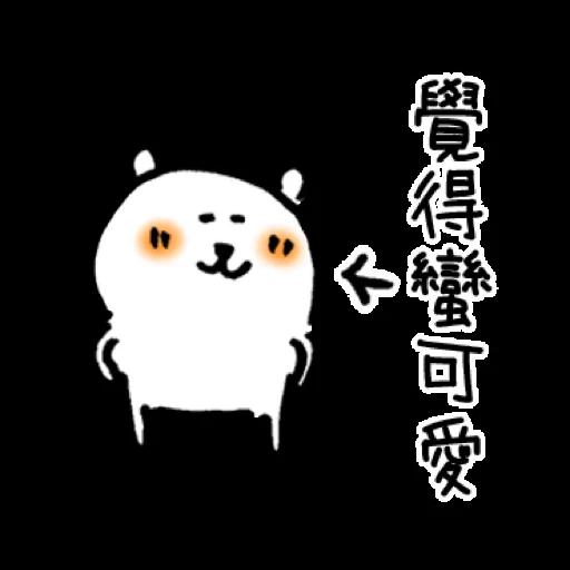JB with Text - Sticker 30