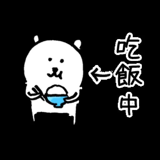 JB with Text - Sticker 11