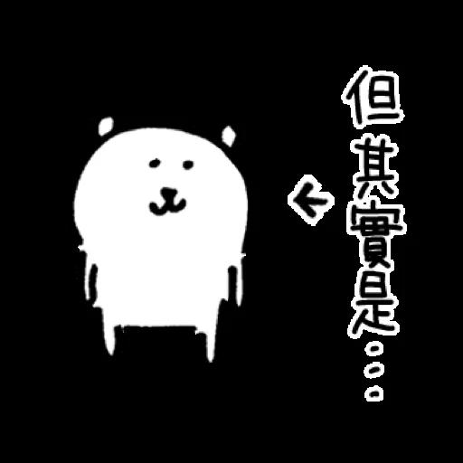 JB with Text - Sticker 29