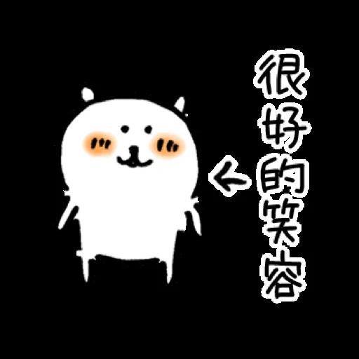 JB with Text - Sticker 7