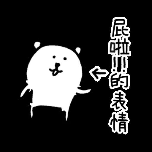 JB with Text - Sticker 19