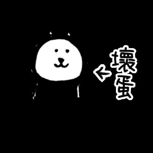 JB with Text - Sticker 5