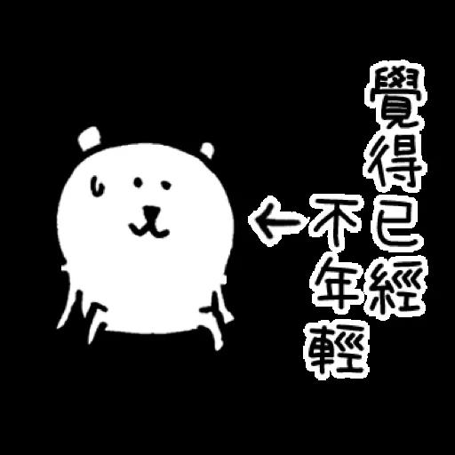 JB with Text - Sticker 15
