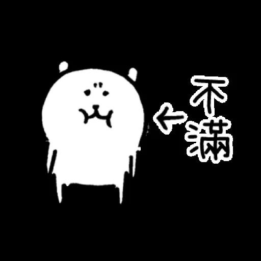JB with Text - Sticker 13