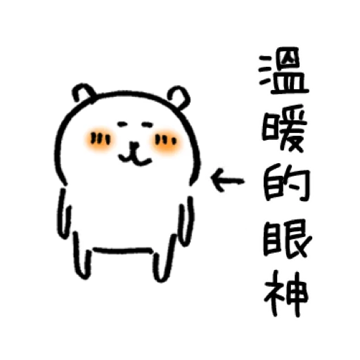 JB with Text - Sticker 22