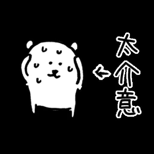 JB with Text - Sticker 26
