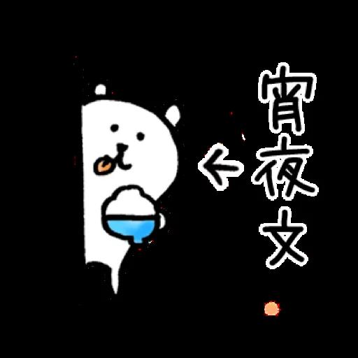 JB with Text - Sticker 23