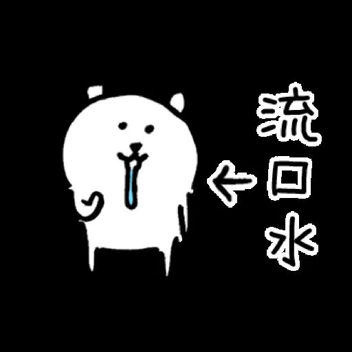 JB with Text - Sticker 20
