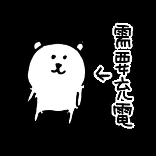 JB with Text - Sticker 4