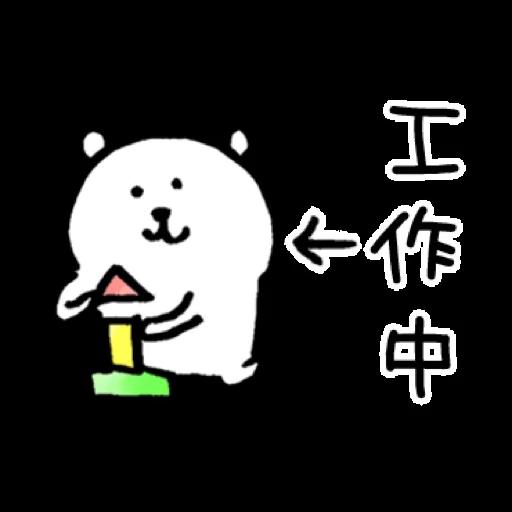 JB with Text - Sticker 9