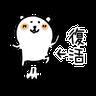 JB with Text - Tray Sticker