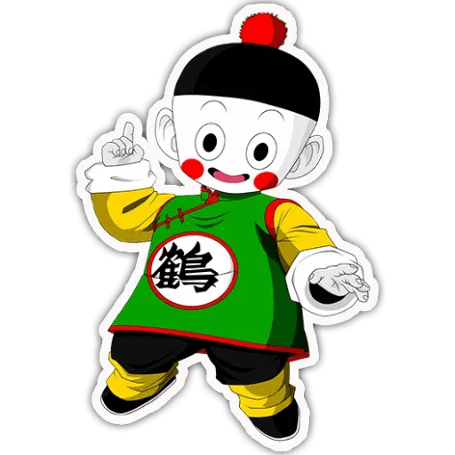 Dragon Ball II - Sticker 5