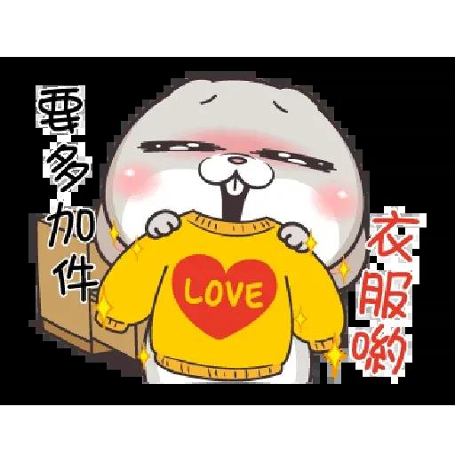 好想兔 - Meong - Sticker 14