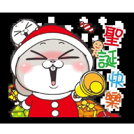 好想兔 - Meong - Sticker 15