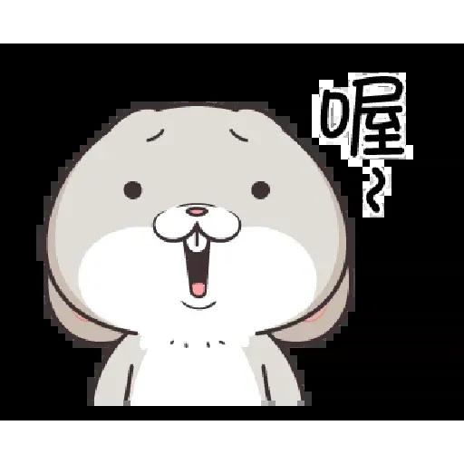 好想兔 - Meong - Sticker 9